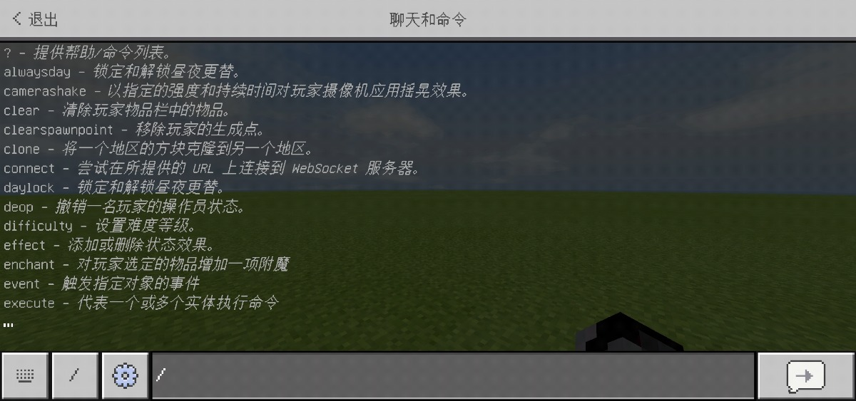 Screenshot_2021-05-03-00-01-42-337_com.mojang.minecraftpe.jpg