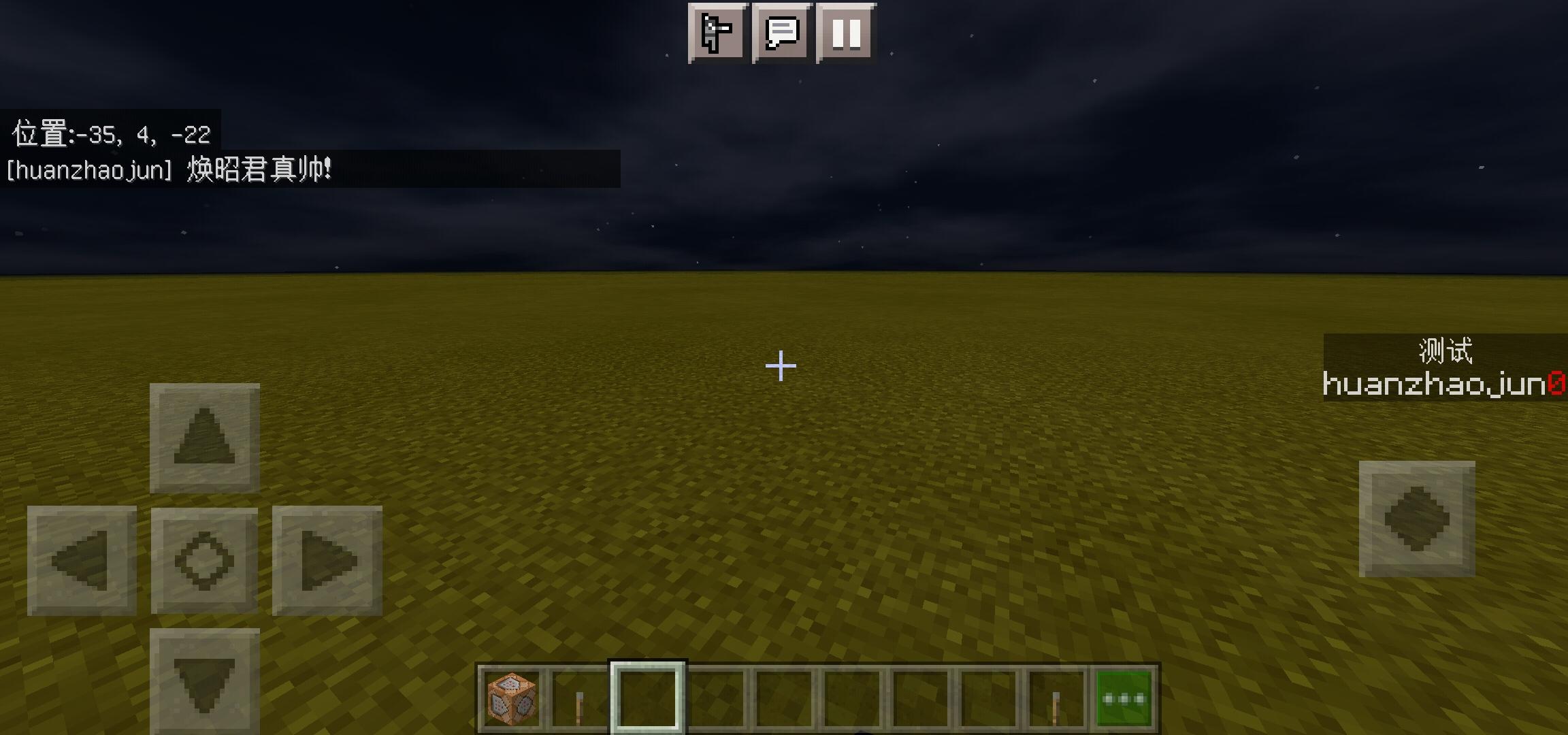 Screenshot_2021-05-03-09-54-30-891_com.mojang.minecraftpe.jpg