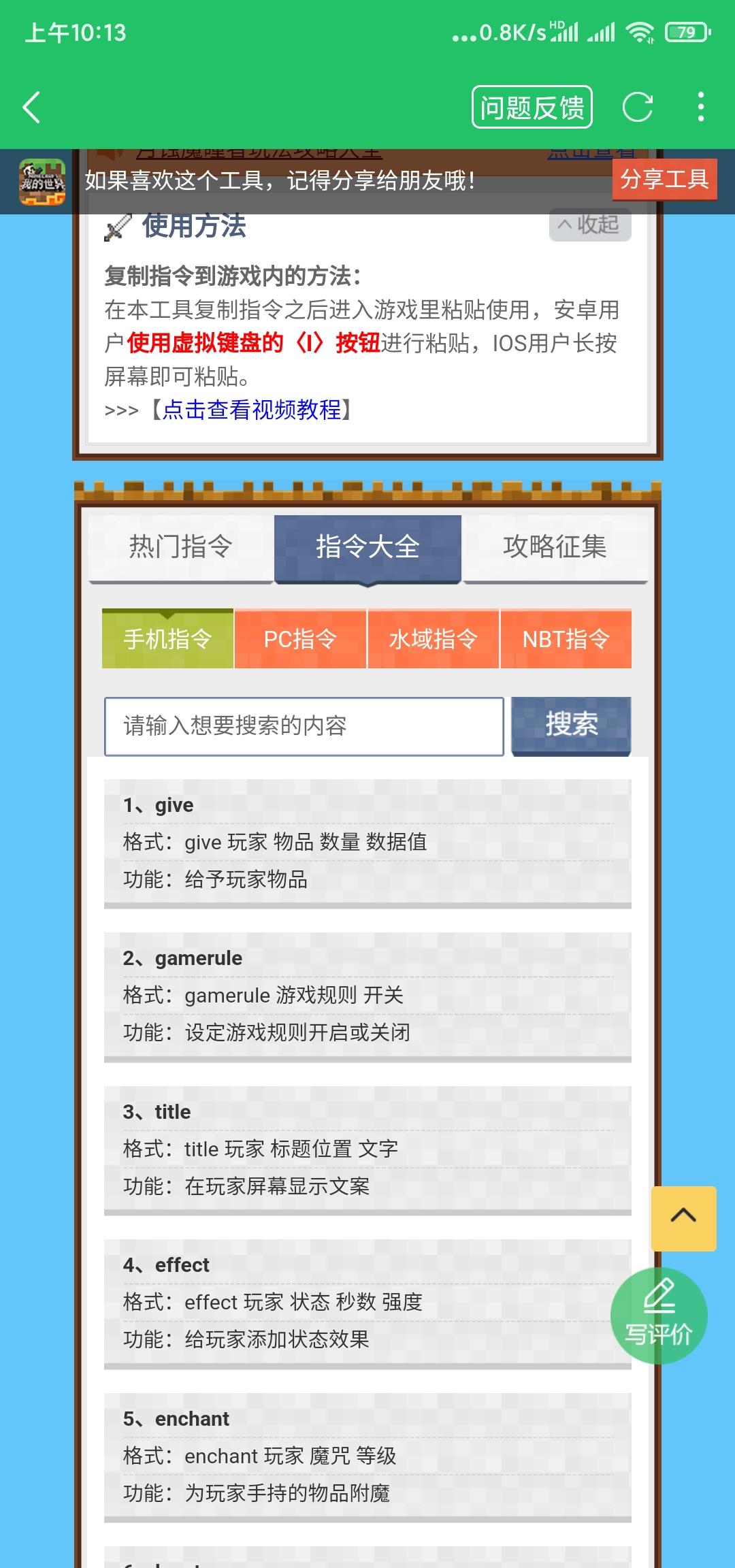 Screenshot_2021-05-03-10-13-46-093_com.xmcy.hykb.jpg