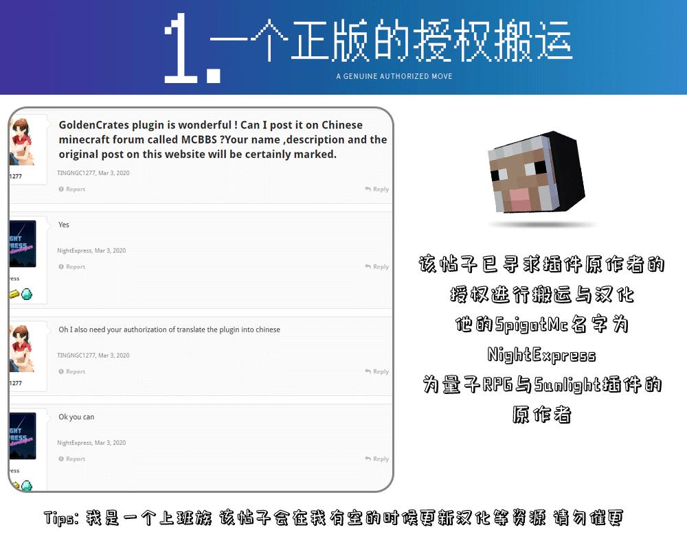 金色传说抽奖箱_02.png