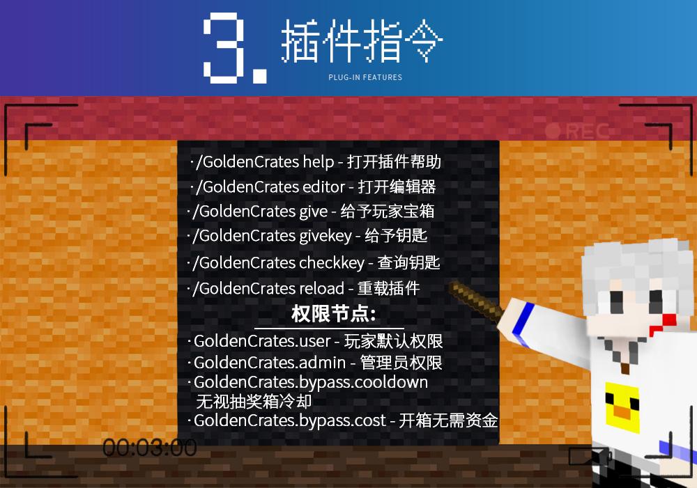 金色传说抽奖箱_04.jpg