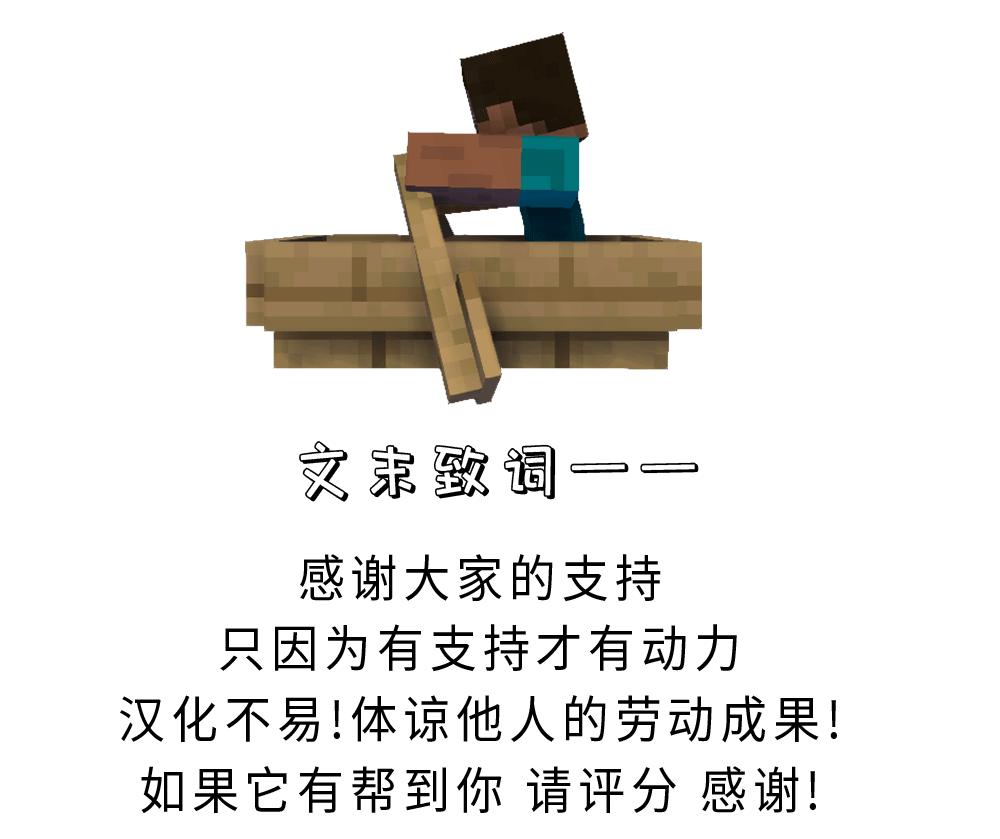 金色传说抽奖箱_06.png