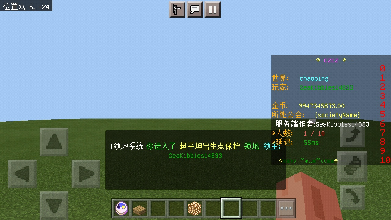 Screenshot_2021-06-06-08-58-06.png