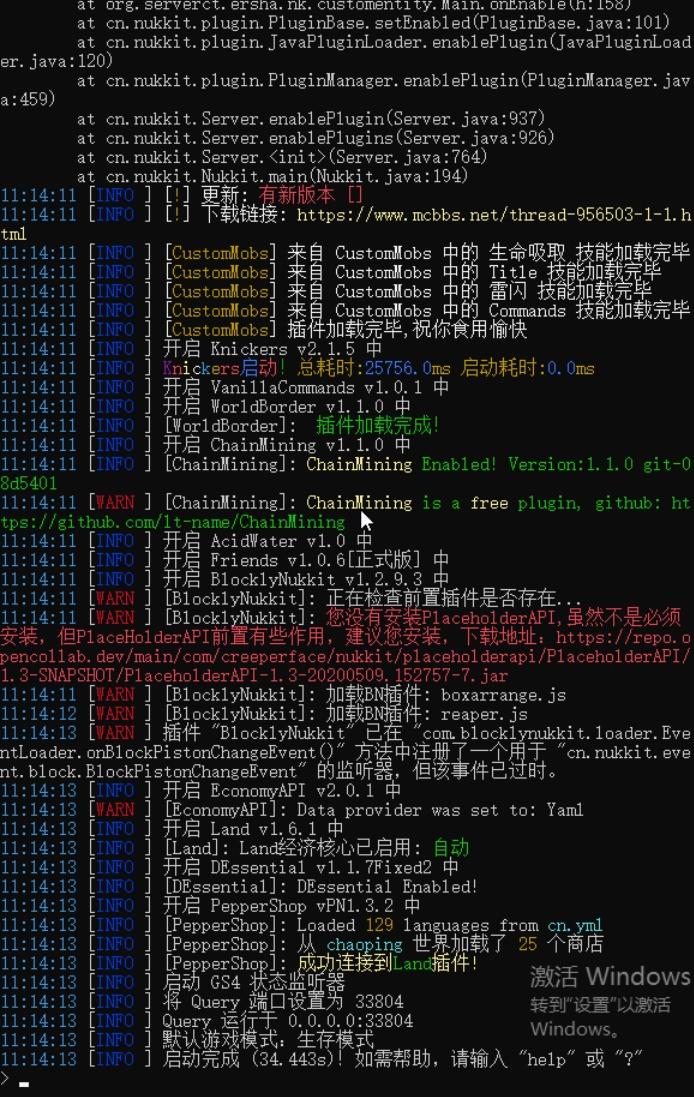 Screenshot_2021-06-06-11-15-09.png