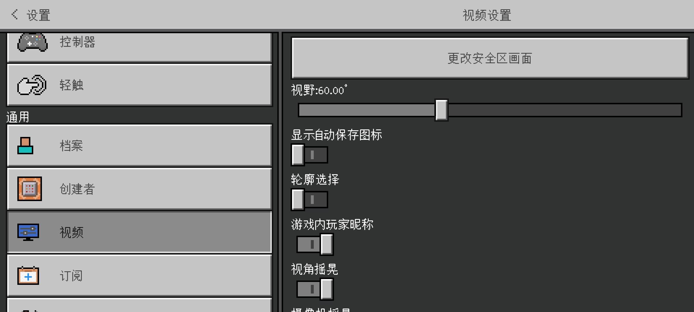 Screenshot_2021-06-22-21-13-26-763_com.mojang.minecraftpe.jpg