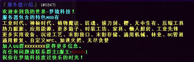 服务器介绍1.png