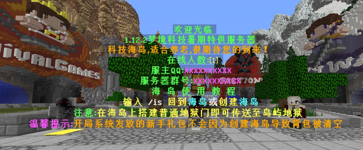服务器介绍2.png