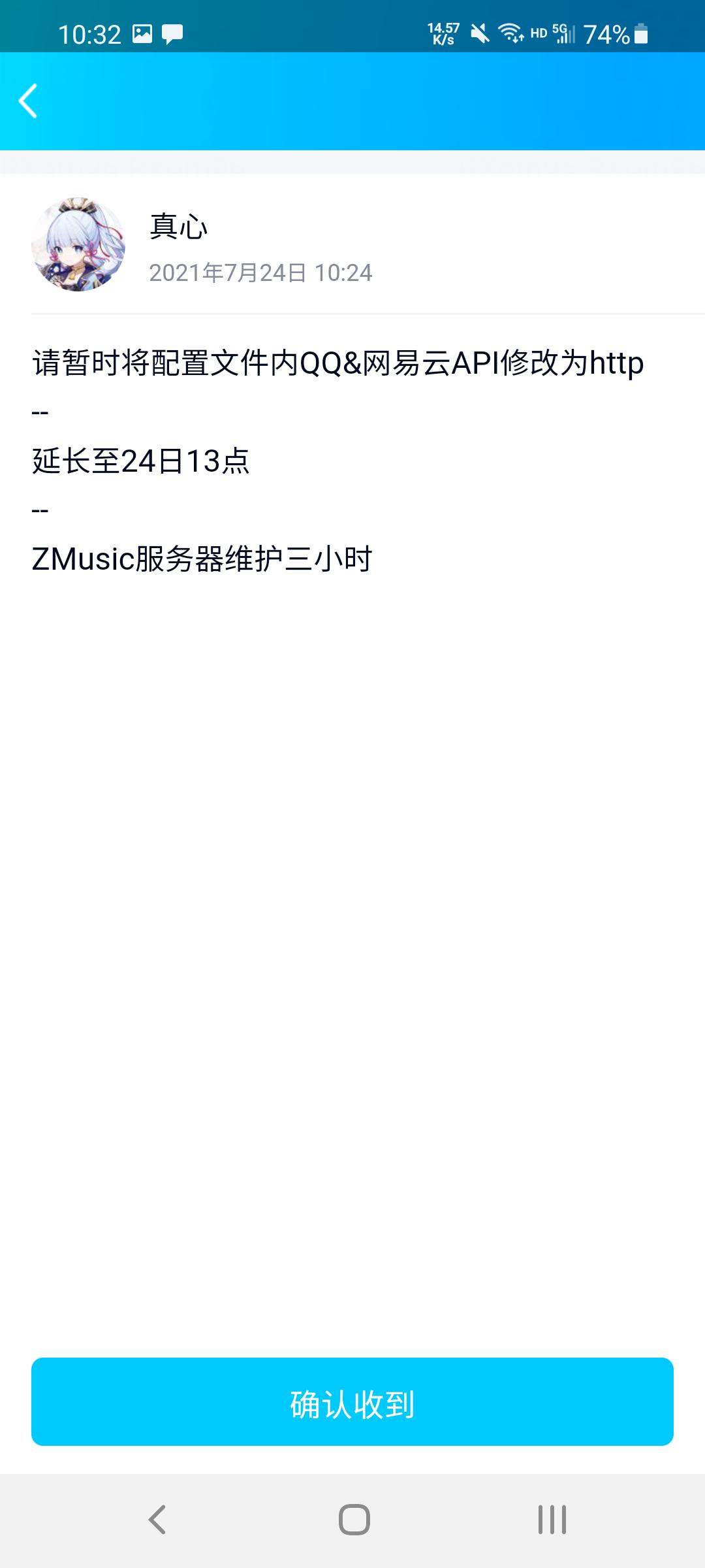 Screenshot_20210724-103245_QQ.png