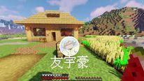 友宇豪【Minecraft】1.16.4極限生存 第四集《湖邊小別墅》