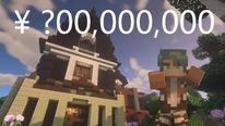 用小艾大叔的方式介绍Minecraft豪宅!方块世界的豪宅到底长啥样?