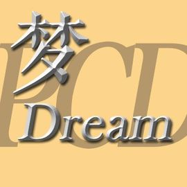 【PCD】梦