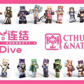 【NA&CW】团坑!公主连结Re:Dive皮肤合辑
